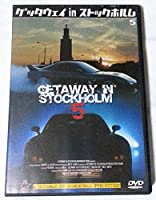 Getaway in Stockholm 5 [DVD]