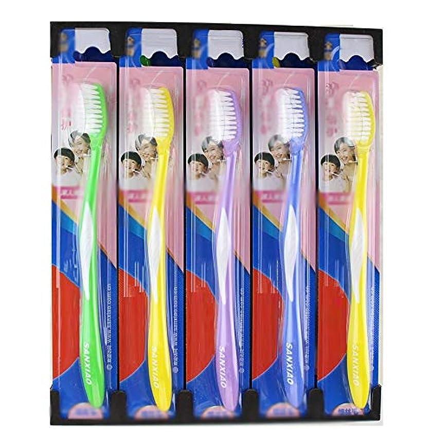 準備優越幽霊歯ブラシ 30パック歯ブラシ、ファミリーパック歯ブラシ、歯科衛生の深いクリーニング - 使用可能なスタイルの3種類 HL (色 : A, サイズ : 30 packs)