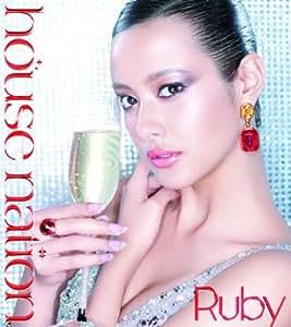 HOUSE NATION - Ruby【初回限定生産盤】