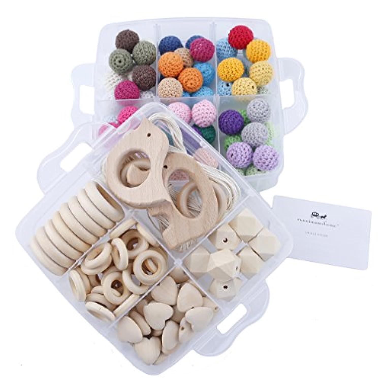 Mamimami Home diy歯固め 木製2層セット 針編みビーズ&木製動物 ママ授乳ジュエリー 安全無毒「付きボックス」「BPAフリー」「FDA認可済」