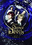 ミュージカル「Dance with Devils~D.C.~」DVD[DVD]