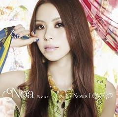 Noa「月のヒカリ (Noa solo ver.)」のジャケット画像