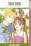 Kare Kano Volume 11 (Kare Kano (Graphic Novels))