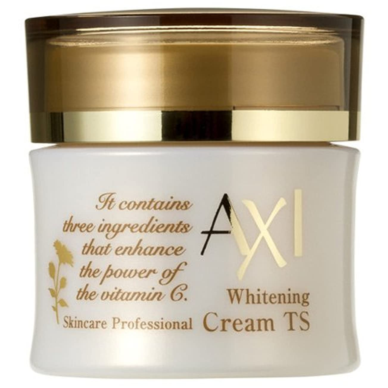 真鍮付添人分析するクオレ AXI ホワイトニング クリーム TS 35g 医薬部外品
