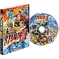 【Amazon.co.jp限定】劇場版『ONE PIECE STAMPEDE』スタンダード・エディション