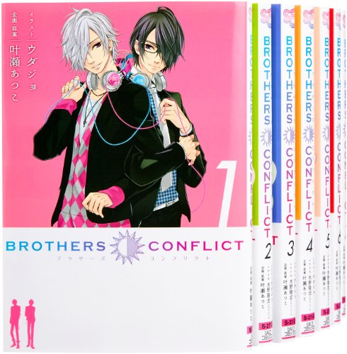 BROTHERS CONFLICT コミック 全7巻完結セット (シルフコミックス )