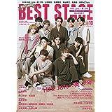 BEST STAGE(ベストステージ) 2021年 10 月号 【表紙:HiHi Jets×美 少年】 [雑誌]