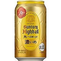 サントリー 角ハイボール<濃いめ> 350ml×24缶
