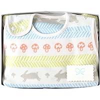 Hoppetta ラパンラパン 綿毛布 スリーパー ギフトセット 18111045 赤ちゃん