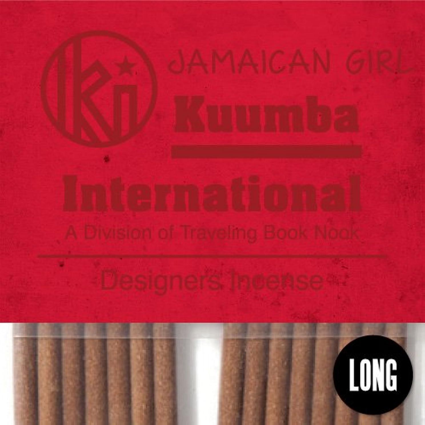騒々しい勧める有名人クンバ お香 爽やかでスパイシーなアップルのような香り 15本入り レギュラーサイズ Jamaican Girl インセンス KUUMBA