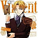 Vinsent ~津波倉カヅキからキミへ~ Track11