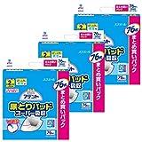 【ケース販売】 アテント 尿とりパッド スーパー吸収 約2回分 男性用 76枚×3個(テープタイプ用)