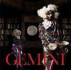 GEMINI(通常2~3営業日以内に発送)