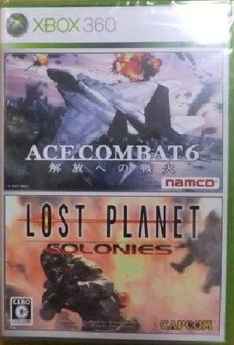 ACE COMBAT 6 解放への戦火 と ロスト プラネット コロニーズ Xbox 360 バリュー パックソフト