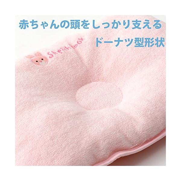 西川産業 babypuff ドーナツ枕(大) ...の紹介画像4