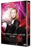 特殊能力捜査官 ペインキラー・ジェーン BOX.2[DVD]