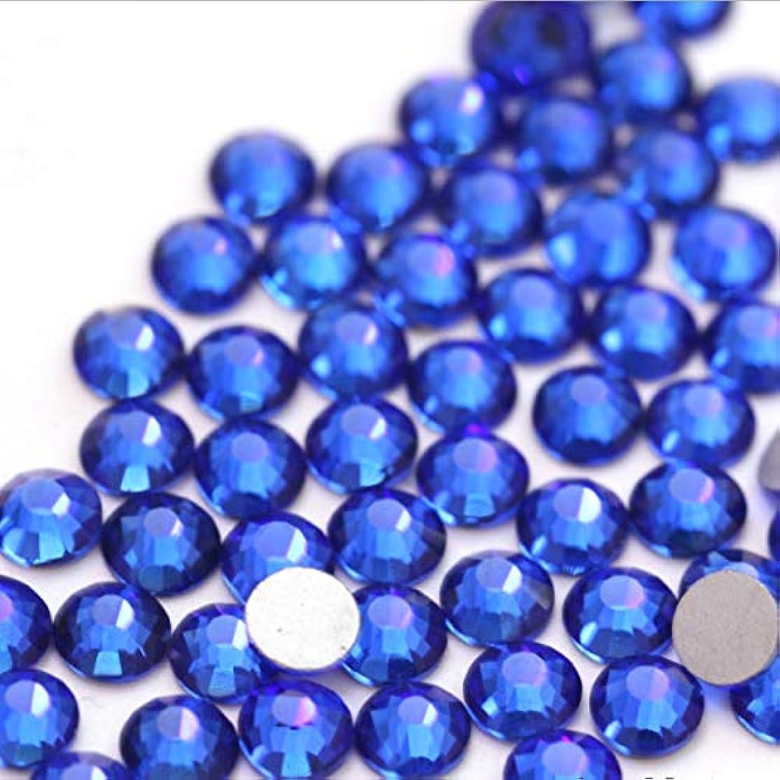 脊椎タイト珍しい【ラインストーン77】高品質ガラス製ラインストーン サファイア(4.7mm (SS20) 約120粒)