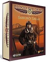 Warlord Games, Blood Red Skies - Japanese Ace Pilot SaburO Sakai set - Wargaming miniatures