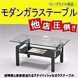 軽量ブラックスチール モダン ガラステーブル ブラックガラス コーヒーテーブル 90cm