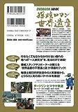 NHK 探検ロマン世界遺産 ダージリン・ヒマラヤ鉄道 (講談社 DVDBOOK)