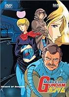 Mobile Suit Gundam 4: Desert of Despair [DVD] [Import]