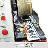 スキーチューンナップ 【スタンダード / サイド89°・ベース1° 】 (梱包ケース付き)