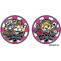 妖怪ウォッチ3 ドリームメダル KKブラザース トムニャン セット