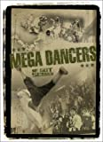 MEGA DANCERS~WE GOT SERVED~ [DVD]