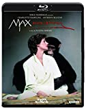 マックス、モン・アムール [Blu-ray]