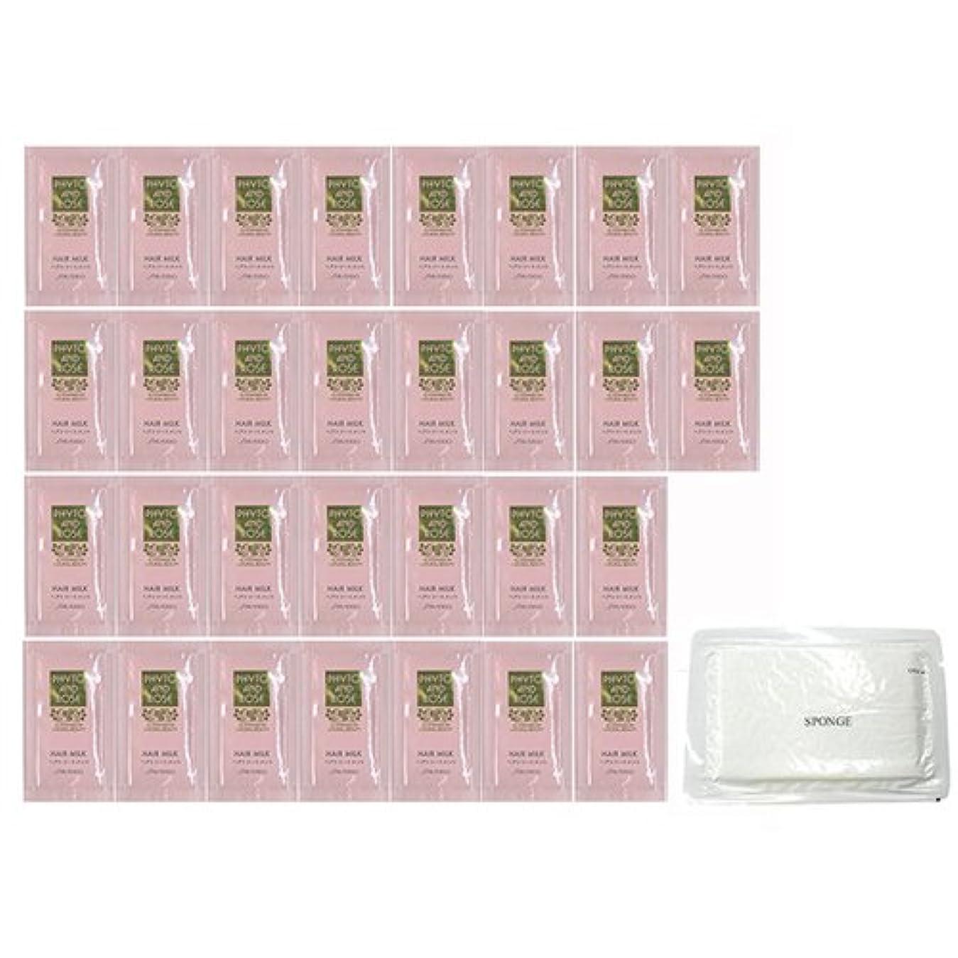 ガチョウオゾンナチュラル資生堂 フィト アンド ローズ パウチ ヘアミルク 3ml × 30個 + 圧縮スポンジセット