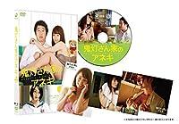 鬼灯さん家のアネキ DVD