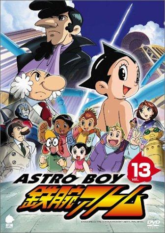 アストロボーイ 鉄腕アトム Vol.13  DVD