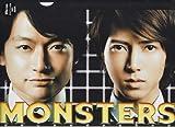 クリアファイル2枚入り 香取慎吾・山下智久 「MONSTERS×セブンイレブン」 (B) -