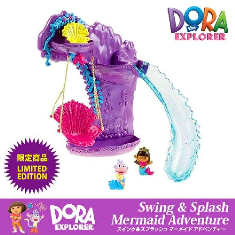 [ドーラ]DORA Swing & Splash スイング&スプラッシュ お風呂 おもちゃ バス トイ