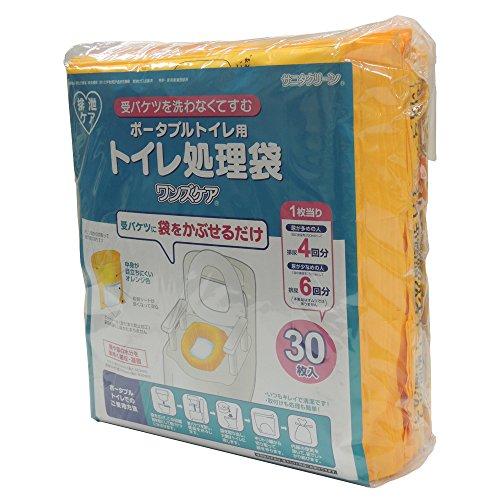 東京都葛飾福祉工場 サニタクリーン トイレ処理袋 ワンズケア