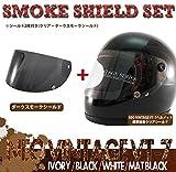 フルフェイスヘルメット シールド2枚SET (クリア・スモークシールド付き) 【ブラック】 【L】size,ダークスモークシールド【DSK】立花 GT750(GT-750) 70'S NEO VINTAGE SERIES VT-7 レトロ ビンテージ フルフェイスヘルメット PSC/SG規格適合 レトロ