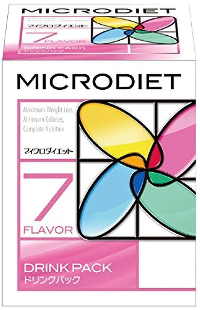 引き出し尊敬する転用マイクロダイエット ドリンクミックスパック7食(07291)