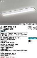 XR506005P6B オーデリック LEDベースライト(光源ユニット別梱)