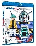 機動戦士ガンダムAGE 第1巻 [Blu-ray]