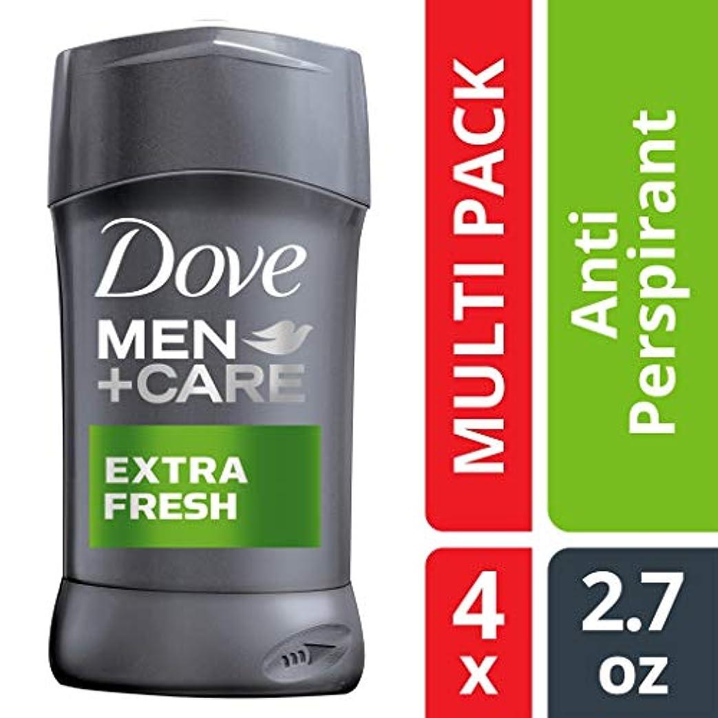 法王利得認知Dove メンズ ケア用 発汗抑制消臭スティック エクストラフレッシュ 2.7オンス 4本入り