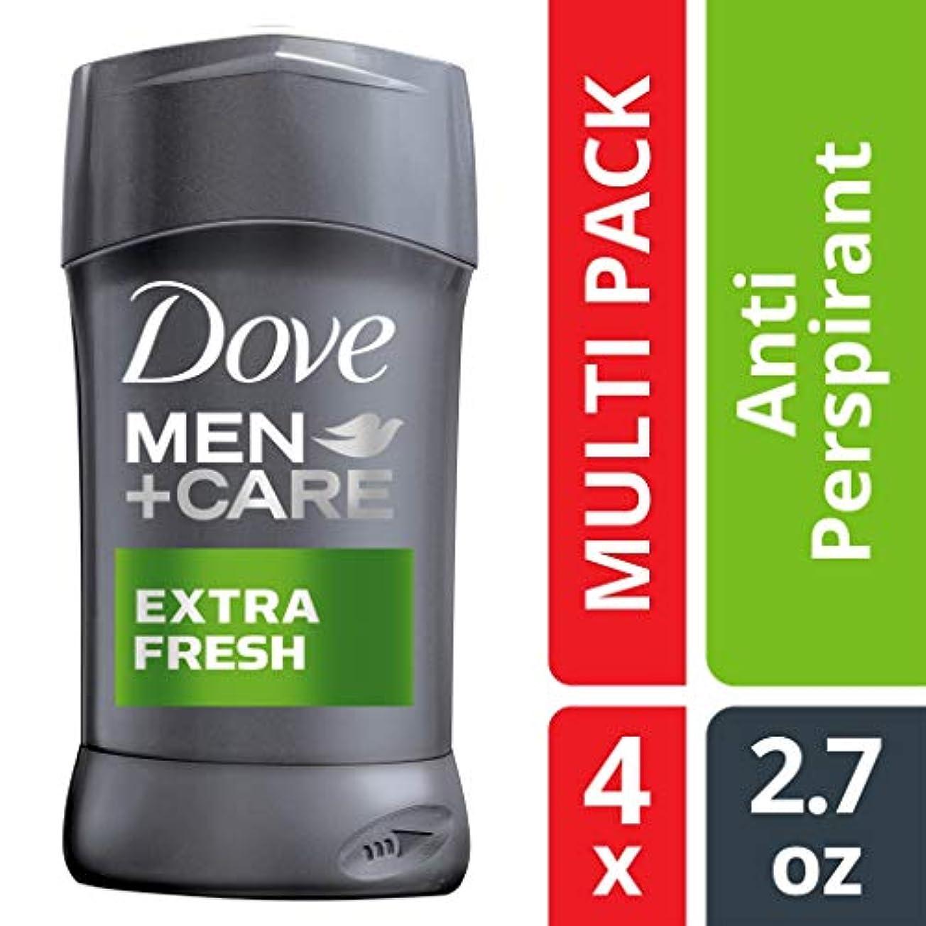 対処するスキャン深くDove メンズ ケア用 発汗抑制消臭スティック エクストラフレッシュ 2.7オンス 4本入り