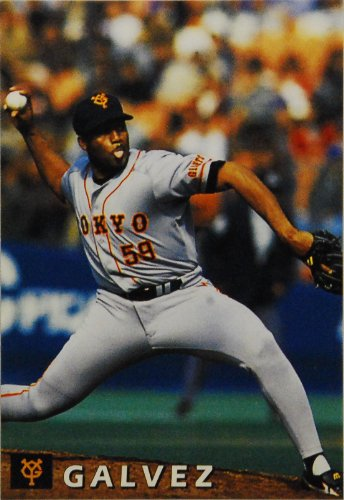カルビー 野球カード 1998 G-34 ガルベス 読売ジャイアンツ