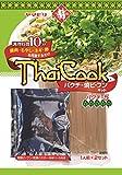 ヤマモリ パクチー焼きビーフンキット 132.6g