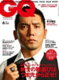 cover of GQ JAPAN 2009年 06月号 [雑誌]