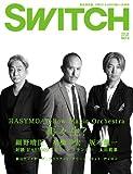 SWITCH 25ー9 特集:HASYMO/Yellow Magic Orchest