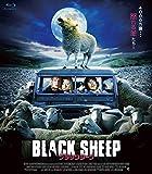 ブラックシープ [Blu-ray]