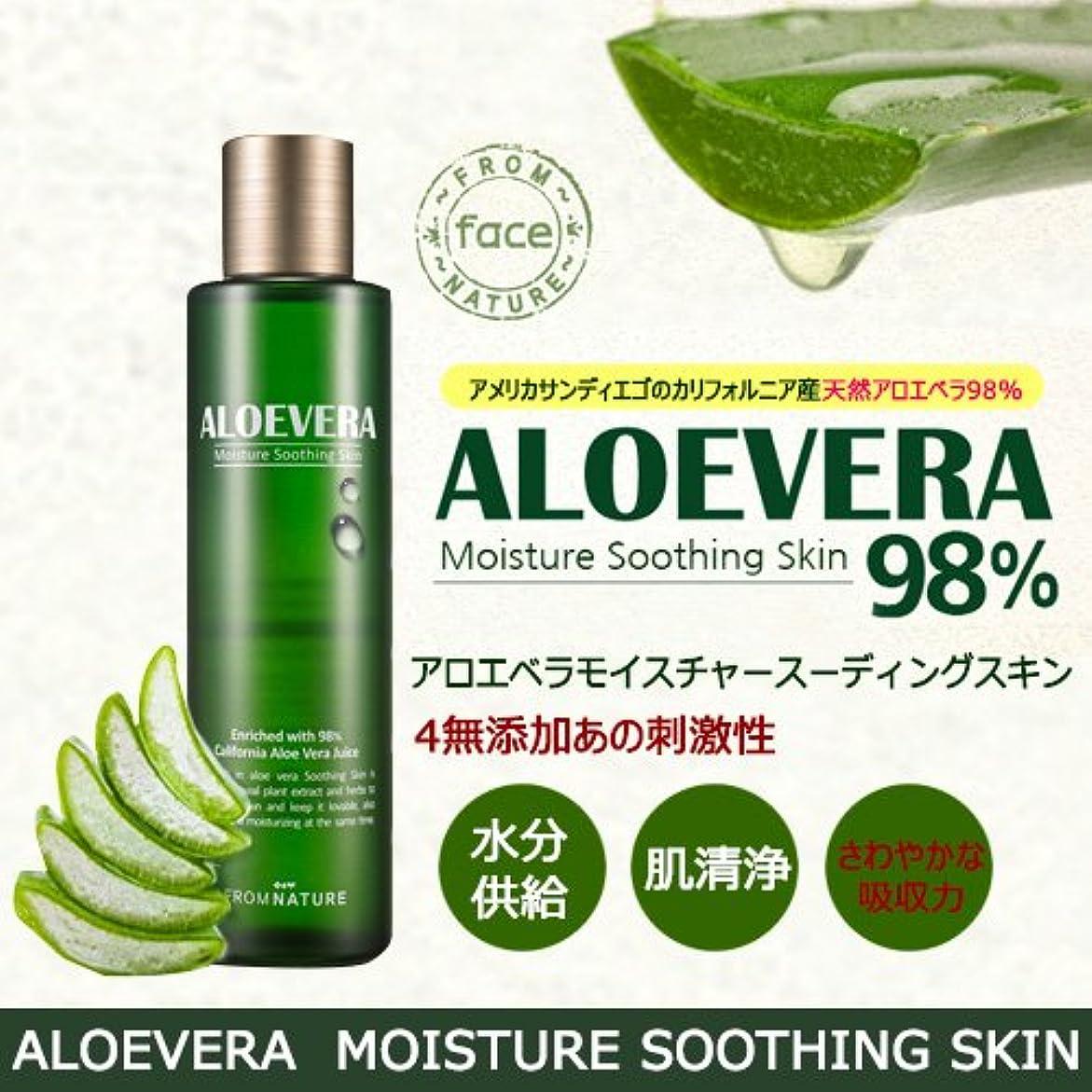 言語学車両ワークショップ[FROMNATURE][フロムネイチャー] アロエベラモイスチャースーディングスキン(From Nature Aloevera Moisture Soothing Skin)