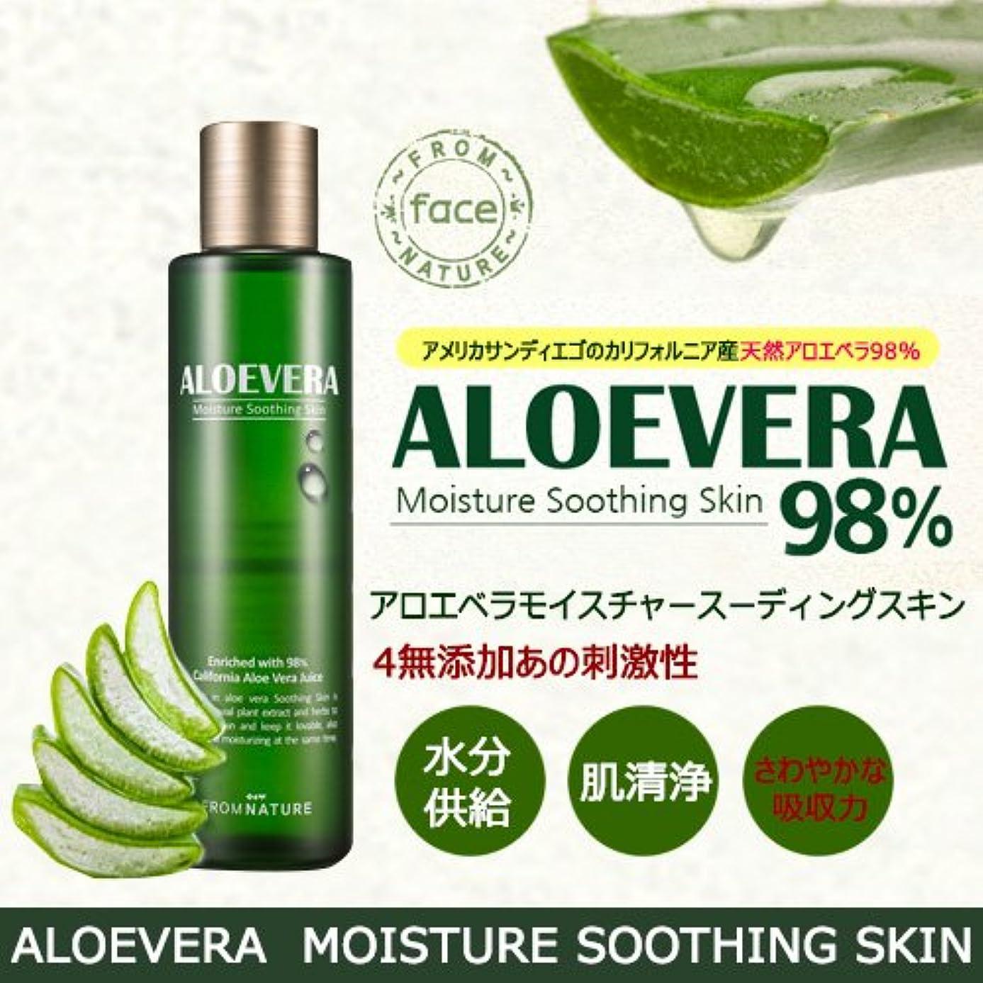 不名誉災難防腐剤[FROMNATURE][フロムネイチャー] アロエベラモイスチャースーディングスキン(From Nature Aloevera Moisture Soothing Skin)