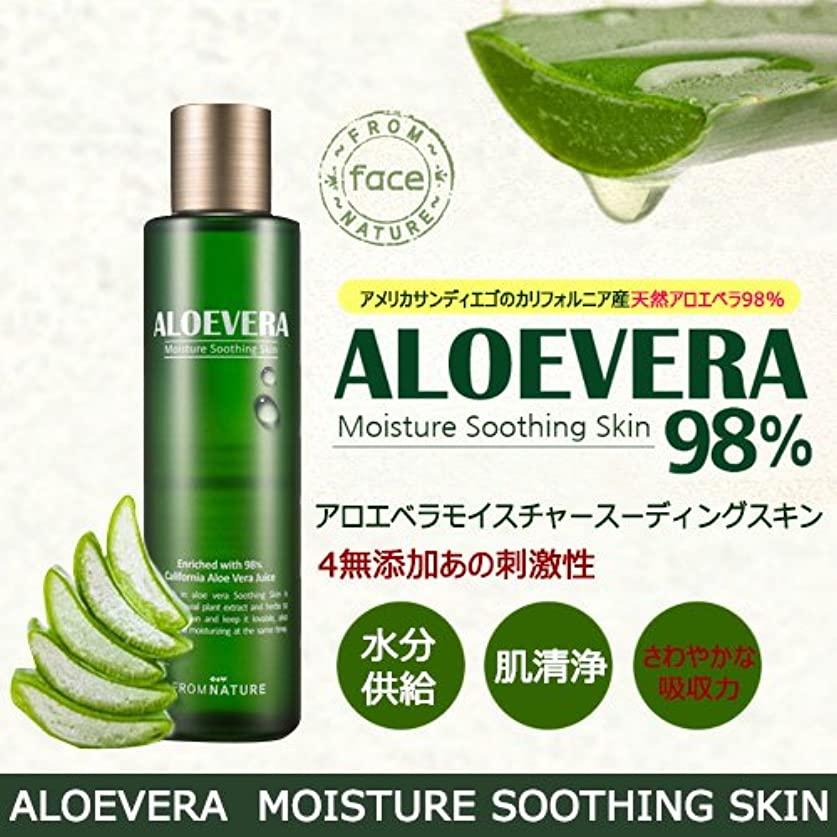 [FROMNATURE][フロムネイチャー] アロエベラモイスチャースーディングスキン(From Nature Aloevera Moisture Soothing Skin)
