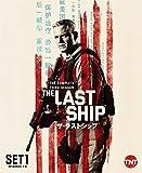 ザ・ラストシップ〈サード・シーズン〉 前半セット[DVD]